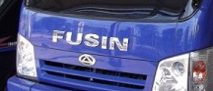 FUSIN