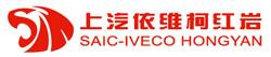SAIC-Iveco Hongyan