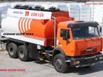 Kamaz Xe bồn xăng dầu Kamaz 18m3